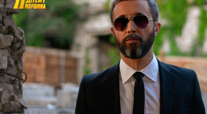 Сергей Бабкин присоединился к команде фильма «11 дітей з Моршина»