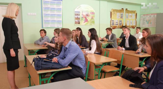 Школа-2: смотреть 31 серию онлайн (эфир от 10.10.2018)