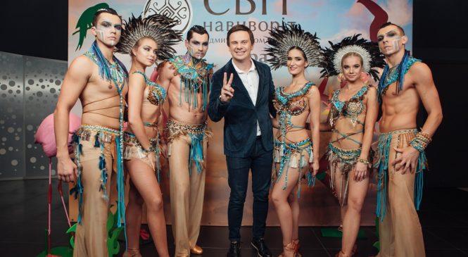 В столице прошла громкая премьера нового сезона «Мира наизнанку»