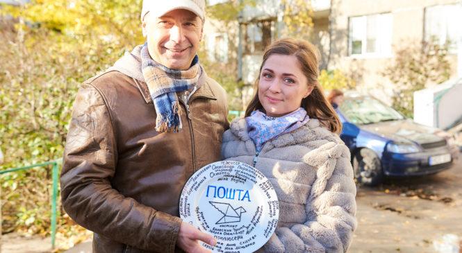 Канал «Украина» снимает новый многосерийный сериал «Пошта»