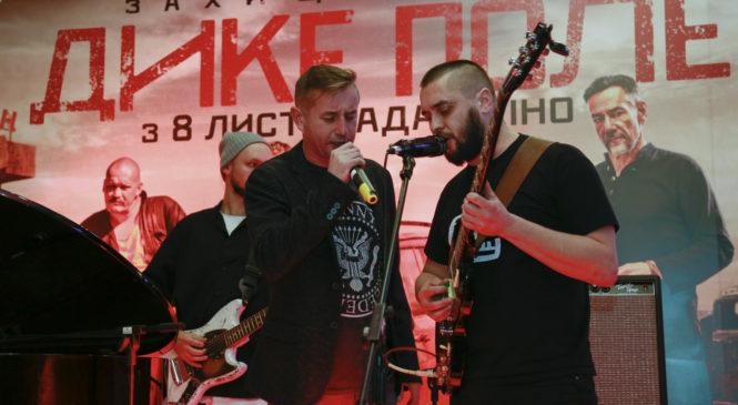 Допремьерный показ фильма «Дикое Поле» в Киеве посетили более тысячи гостей