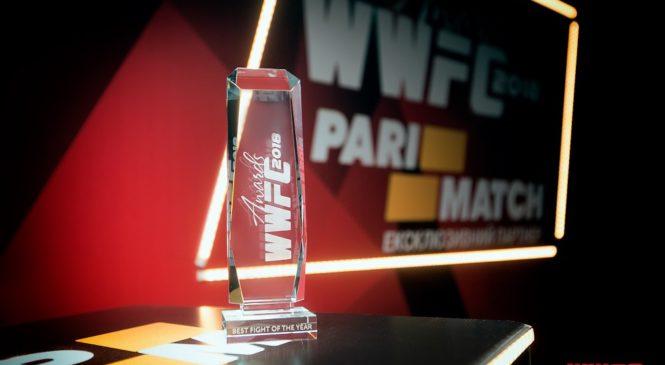 В Киеве состоялась церемония награждения «WWFC AWARDS-2018»