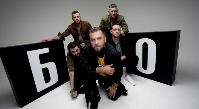 В Киеве состоится большой концерт группы Без Обмежень