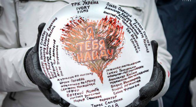 Телеканал «Украина» и IVORY Films снимают остросюжетную мелодраму