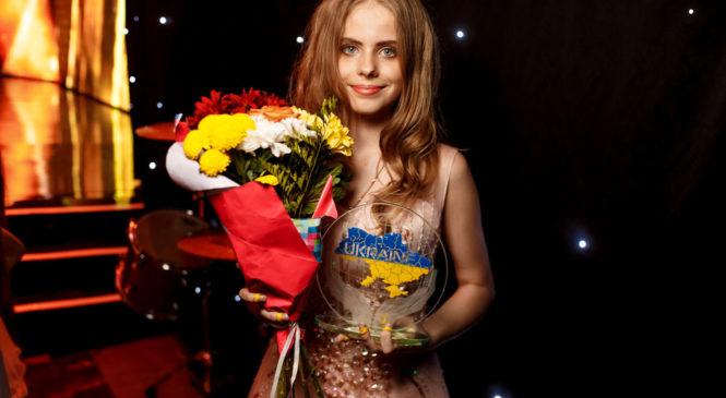 В Национальной опере наградили талантливых детей Украины