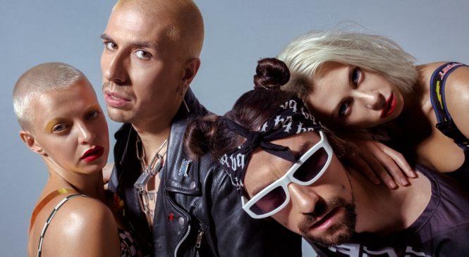 Группа Агонь анонсировала выход второго альбома