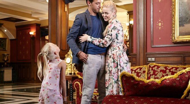 Канал «Украина» покажет премьеру сериала «Тайная любовь»