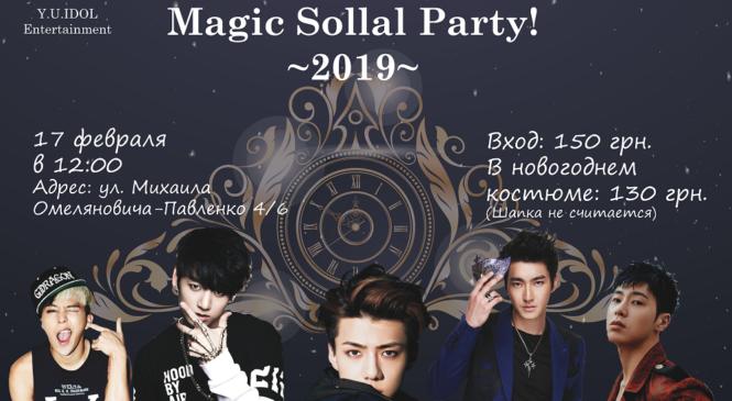 В Киеве состоится волшебная новогодняя k-pop вечеринка
