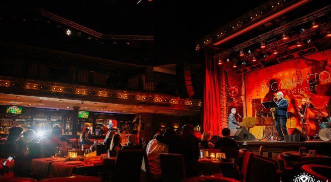 Ruslan Egorov Quartet выступит с концертом «Romantic Jazz» в Caribbean Club