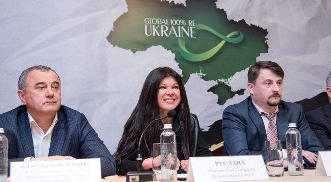 В столице Руслана презентовала энергетическую инициативу Global 100%