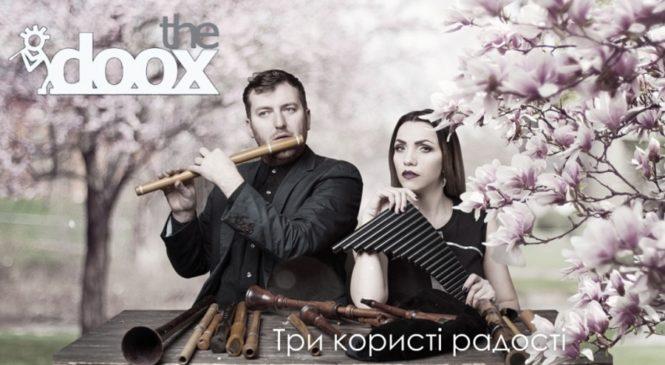 Группа The Doox презентовала видео на веснянку «Три користі радості»