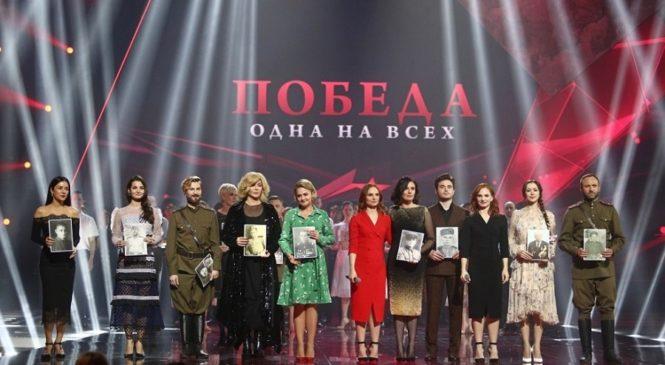 9 Мая на «Интере» — праздничный концерт «Победа. Одна на всех»