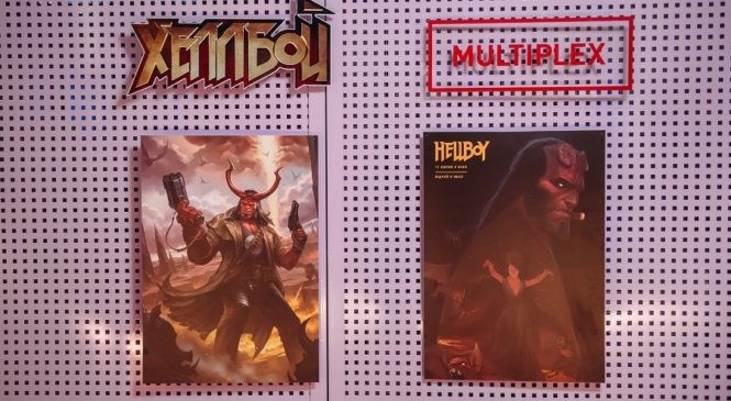 Премьера экшна «Хеллбой» прошла в кинотеатрах Multiplex в Киеве и Одессе