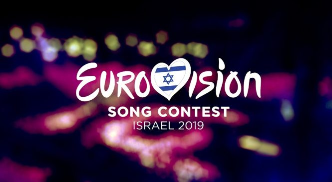 Евровидение-2019: смотреть второй полуфинал онлайн (эфир от 16.05.2019)