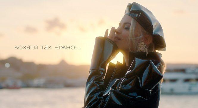 Певица Юля Barabanova презентовала видео про женские фантазии