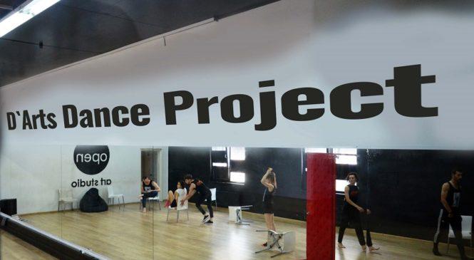 D'Arts Dance Project показали кадры с репетиции нового шоу «За закрытой дверью»