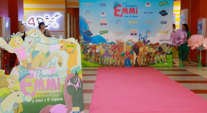 В столице состоялась яркая премьера мультфильма «Принцесса Эмми»