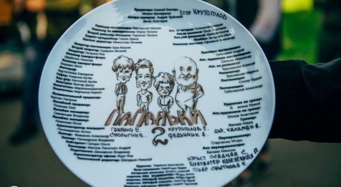 «Дизель Студио» снимают в Киеве второй сезон сериала «Папаньки»