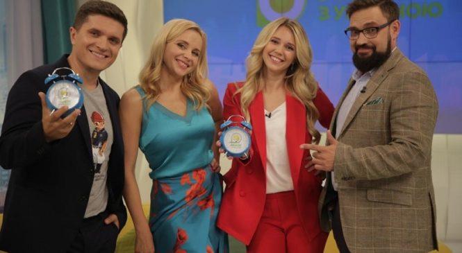 Стали известны имена новых ведущих шоу «Ранок з Україною»
