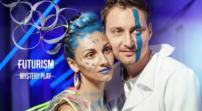В Киеве состоится премьера новой игры с погружением «Futurism»