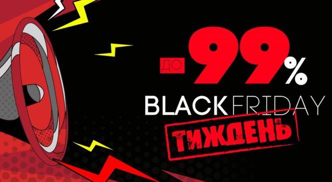 «Черная неделя» от Kontramarka.ua: купи билеты на лучшие концерты со скидкой 99%