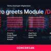 В Киеве пройдет шоукейс клуба Modulе, принявшего более 600 артистов со всего мира