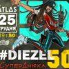 В Киеве состоится юбилейный концерт живой легенды украинской рок-музыки