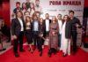 В кинотеатре Синема Сити состоялась гала-премьера комедии «Голая правда»