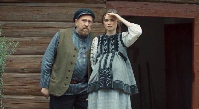 Стала известна дата выхода долгожданного сериала «Сага» на канале «Украина»