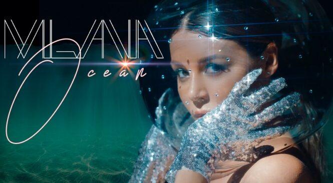 Певица MILANIA после большого перерыва врывается в украинский шоубиз